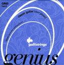 gallistrings / Genius GR60 Hard Tension 29-45 【クラシックギター弦】【Classic Guitar Strings】【ガットギター弦】【Gut】【ナイロン弦】【Nylon】【セット弦】【ガリストリングス】【ジーニアス】【ハードテンション】【新宿店】