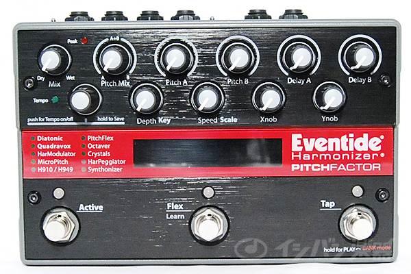 ギター用アクセサリー・パーツ, エフェクター Eventide Stompbox Pitch Factor Harmonizer