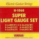 YAMAHA / H-1060 Super Light 09-42 エレキギター弦 ヤマハ H1060 スーパーライト