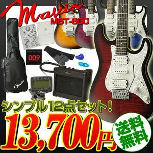 Mavisエレキギターの上位モデル!!必要なものをお求め安くコンパクトにそろえたセット!Mavis /...