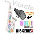 VIBRATO SAX A1S SERIES3 RAINBOW ヴァイブラートサックス レインボーパッド (プラスチックサックス)【送料無料】《ケース:511759400》