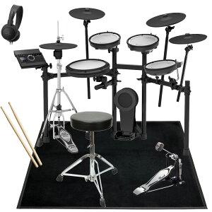Roland 電子ドラム TD-17KVX-S PEARLシングルキックペダルセット マット追加セット
