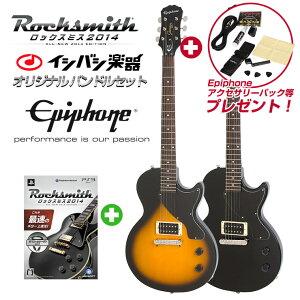 Rocksmith2014 �C�V�o�V�y��I���W�i���o���h���M�^�[�Z�b�g�y�ɗL��zRocksmith 2014 �~ Epi...