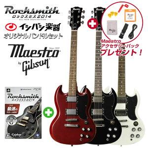 Rocksmith2014 イシバシ楽器オリジナルバンドルギターセット【在庫有り】Rocksmith 2014 × Mae...