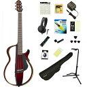 YAMAHA / SLG200S CRB (クリムゾンレッドバースト) 【これで完璧!18点フルセット】 ヤマハ サイレントギター アコースティックギター スチール弦仕様 SLG-200S《メンテナンスツールプレゼント/+2308111820004》【YRK】・・・