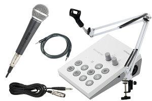 Roland / GO:LIVECAST -マイク、アームスタンド白、AUXケーブル付のカンタン配信スタートセット- Live Streaming Studio for Smartphones