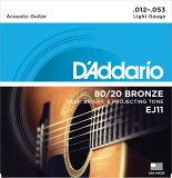 D'Addario / EJ11 Light .012〜053 ダダリオ アコースティックギター弦