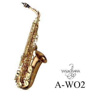 ヤナギサワ Alto Bronze A-WO2