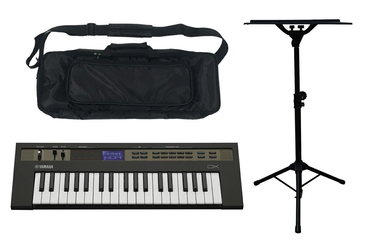 ピアノ・キーボード, キーボード・シンセサイザー YAMAHA reface DX FM YRK