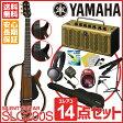 【プレミアムフライデー】YAMAHA SLG200S 【THR5A付き 14点セット!!】全3色 ヤマハ サイレントギター SLG-200S アコースティックギター スチール弦仕様【送料無料】