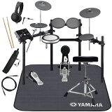 YAMAHA 電子ドラム DTX522KFS ドラムマットDM1314 スターターパック【YRK】