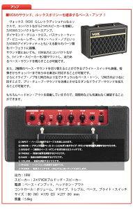Ibanezアイバニーズ/GSR320PW【エレキベースVOXアンプ入門11点セット】初心者セットベース入門初めてのベース