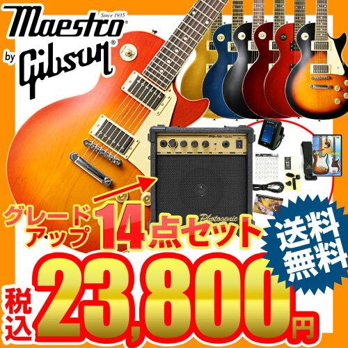 Maestro by Gibson / Les Paul Standard レスポール スタンダード マ...