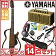 YAMAHA SLG200S 【THR5A付き 14点セット!!】全3色 ヤマハ サイレントギター SLG-200S アコースティックギター スチール弦仕様【送料無料】【yrk】
