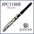 JUPITER / JPC-1100E ジュピター ピッコロ Piccolo 木製管体 《お取り寄せ》【送料無料】