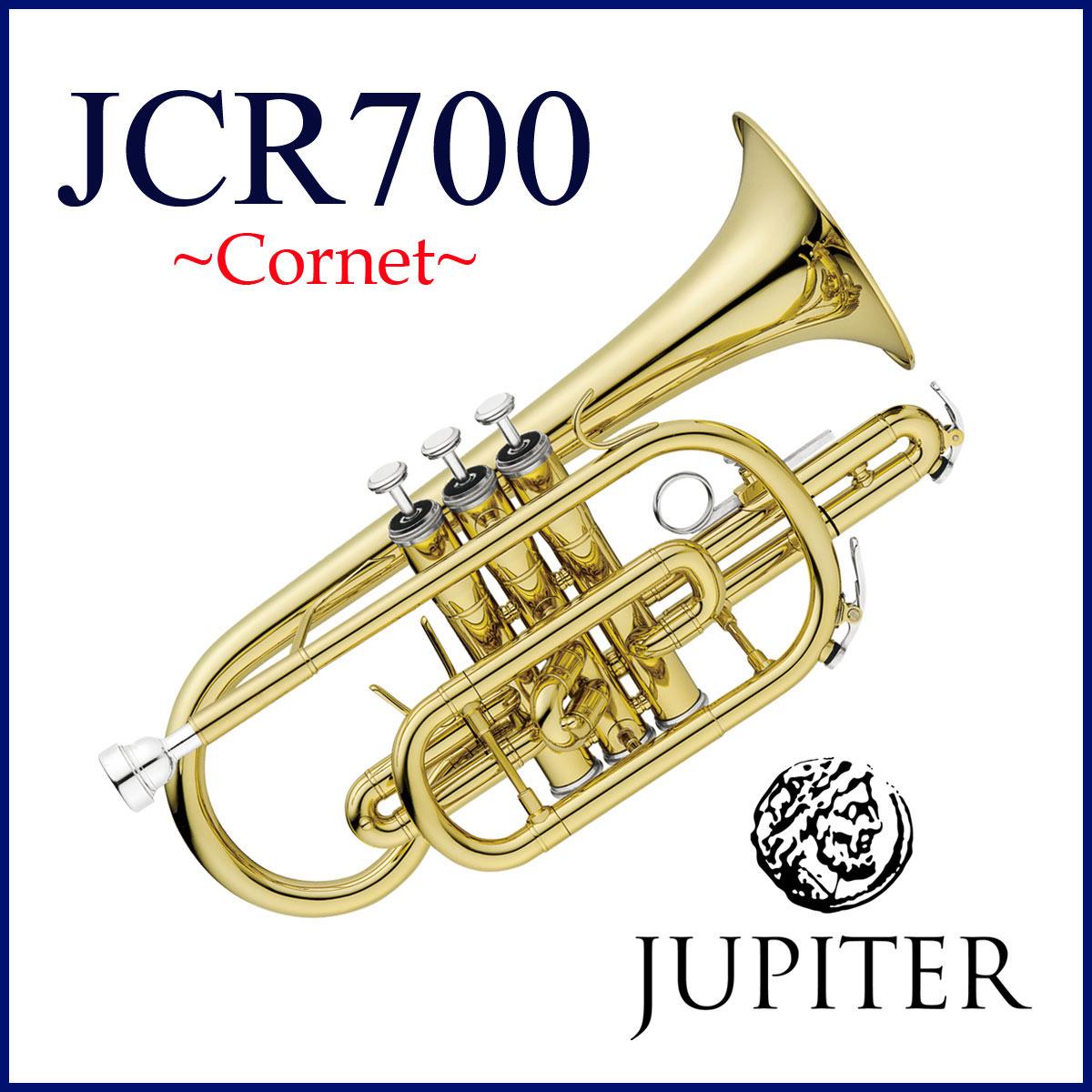 グローバル ジュピター『JCR-700』