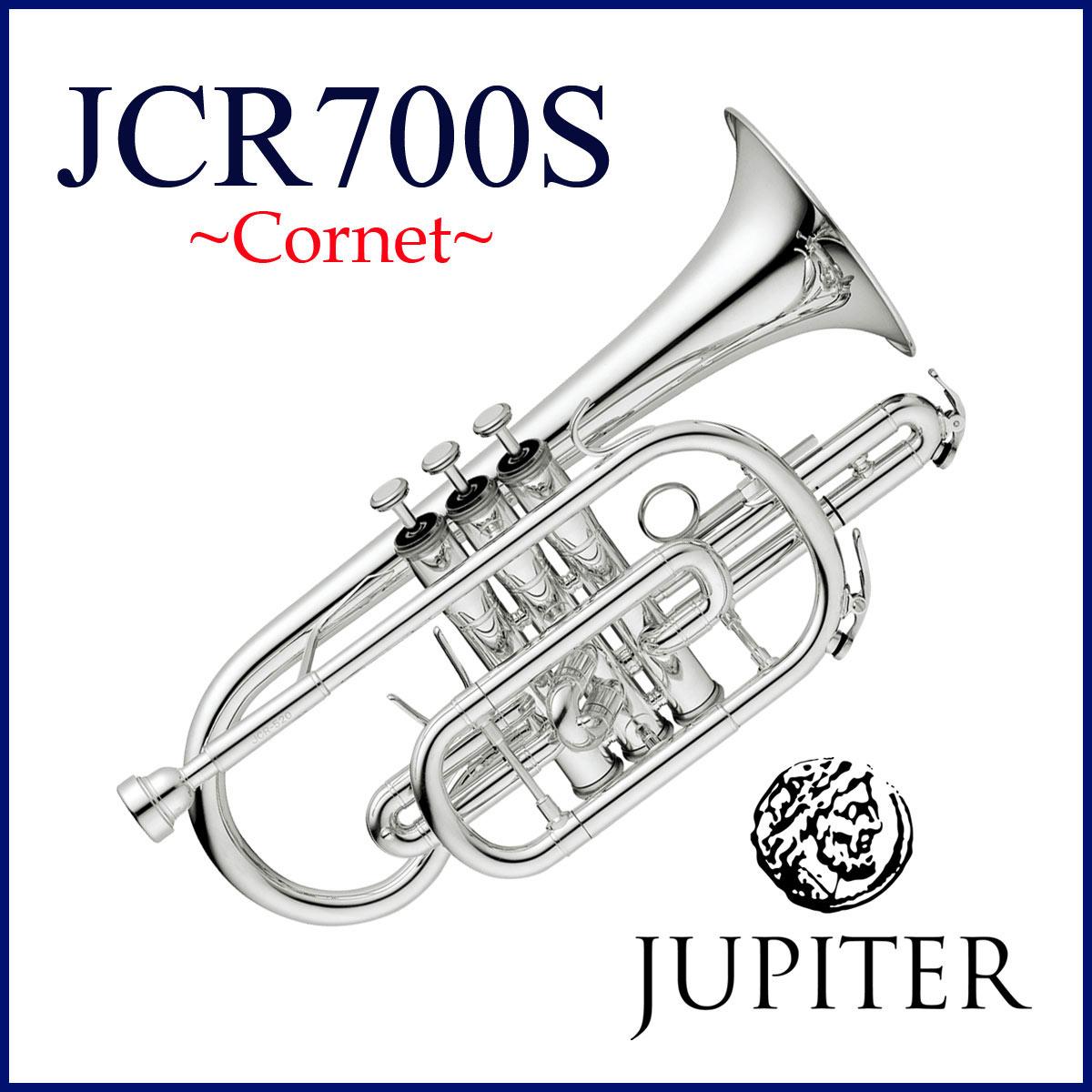 グローバル ジュピター『JCR-700S』