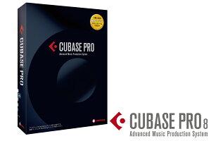 【在庫あり】Steinberg スタインバーグ / Cubase Pro 8.5 通常版 DAWソフトウェア (CUBASE8)【送料無料】【国内正規品】