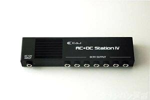 数量限定 新品特価!競合価格対抗セール!CAJ Custom Audio Japan シーエージェイ カスタムオー...