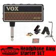 VOX / amPlug2 AC-30 AP2-AC Headphone Guitar Amp Starter Set 【これさえあれば、すぐに練習が始められる!エレキギター用ヘッドフォンアンプ&アクセサリーのスターターセット!】