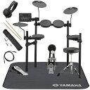 YAMAHA / DTX432KS 電子ドラム 純正マット付き オリジナルスターターパック【YRK】【ドラム入門書プレゼントキャンペーン中】