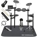【タイムセール:28日12時まで】YAMAHA / DTX452KS 電子ドラム マット付き オリジナルスターターパック【YRK】【ドラム入門書プレゼントキャンペーン中】