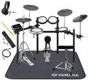 YAMAHA 電子ドラム DTX562KFS 3シンバル オリジナルスターターパック 純正マットセット【YRK】