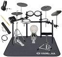 YAMAHA 電子ドラム DTX582KFS 3シンバル オリジナルスターターパック 純正マットセット【YRK】