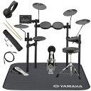 YAMAHA / DTX452KUPGS 3シンバル 電子ドラム 純正マット付き オリジナルスターターパック【YRK】【ドラム入門書プレゼントキャンペーン中】