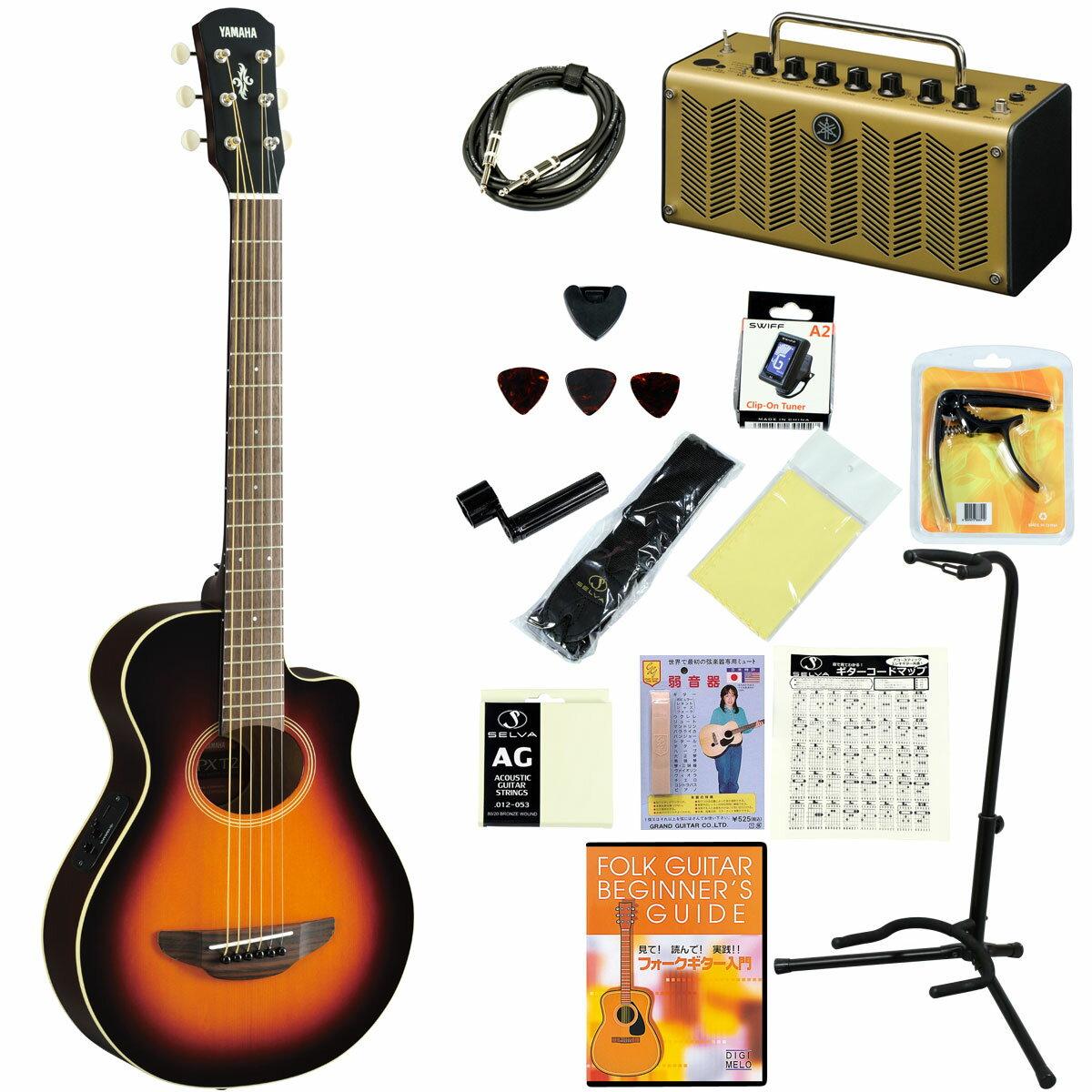セット, アコースティックギターセット YAMAHA APXT2 Old Violin Sunburst (OVS) THR5A!! YRK2308111820004