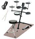 【在庫あります】Roland 電子ドラム TD-1KV 純正ドラムマット付きスターターパック【YRK】