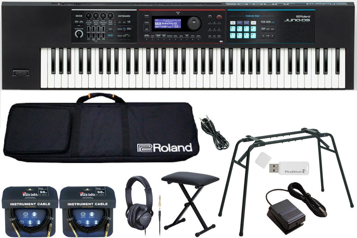 ピアノ・キーボード, キーボード・シンセサイザー 365Roland JUNO-DS76 (JUNO-DS)