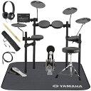 【在庫あります】YAMAHA / DTX432KUPGS 電子ドラム ヤマハ純正ヘッドホンとスティックとマットセット【YRK】