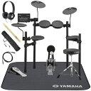 【在庫あります】YAMAHA / DTX452KS 電子ドラム ヤマハ純正ヘッドホンとスティックとマットセット【YRK】