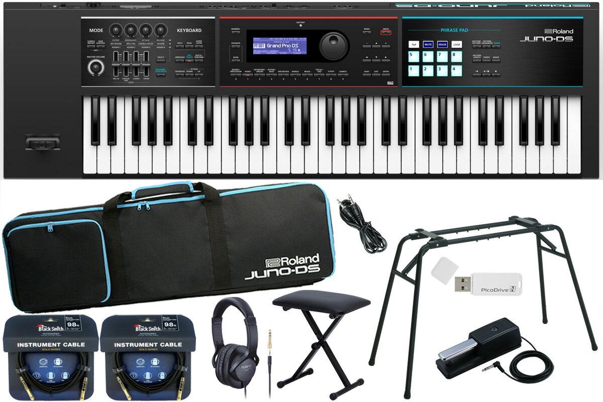ピアノ・キーボード, キーボード・シンセサイザー Roland JUNO-DS61DP-10 (JUNO-DS)
