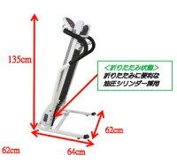 ダイコウ★家庭用ルームランナー【小型サイズなのに余裕の1.2馬力モーター搭載】