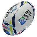 ギルバート RWC2015 ラグビーボール 公式レプリカ ラグビーワールドカップ【ギルバート】 RWC20...