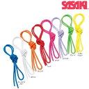 SASAKI ササキスポーツ ジュニアカラーポリエステルロープ 2.5m、2.2m ジュニアサイズ (MJ-240) ササキ 新体操 ロープ 手具 ジュニア Jr ポリエステル