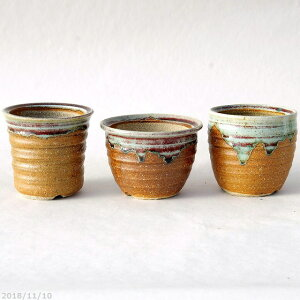 Shigaraki Ware Blumentopf Kosendo Ofen Nanban Drachensand glasiert Takadai runder Topf Wählbares 3-teiliges Set Nr. 3.3 ~ 3.8 [Yamano Grass Topf kleiner wilder Sukkulententopf für wilde Orchideen Kaktus Topf Bonsai Topf]