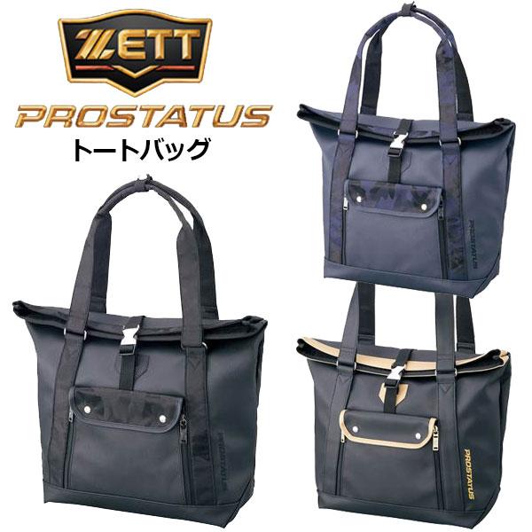 設備・備品, その他 2018 ZETT PROSTATUS BAP5018A ()