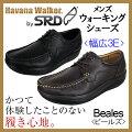 【25%OFF!】ハバナウォーカー【HavanaWalkerbySRD】ウォーキングシューズビールズBealesSRD-031(アウトドア用品/メンズ/革靴/健康/幅広/3E/疲れにくい)