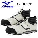 【2019 秋冬継続モデル】 ミズノ 【MIZUNO】 ユニ...