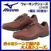 【32%OFF!】 ミズノ 【MIZUNO】 メンズ ウォーキングシューズ LD40III B1GC141751 【大人気】 【オススメ】【セール】【お買い得】(男性用/WALKING/歩く/軽量/ファスナー付き/ビジネスシューズ/革靴/疲れにくい/幅広3E/ワイド設計)