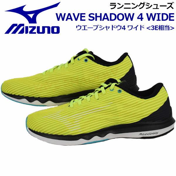 2020秋冬モデル ミズノ MIZUNO メンズウエーブシャドウ4ワイド/WAVESHADOW4WIDEJ1GC202701(