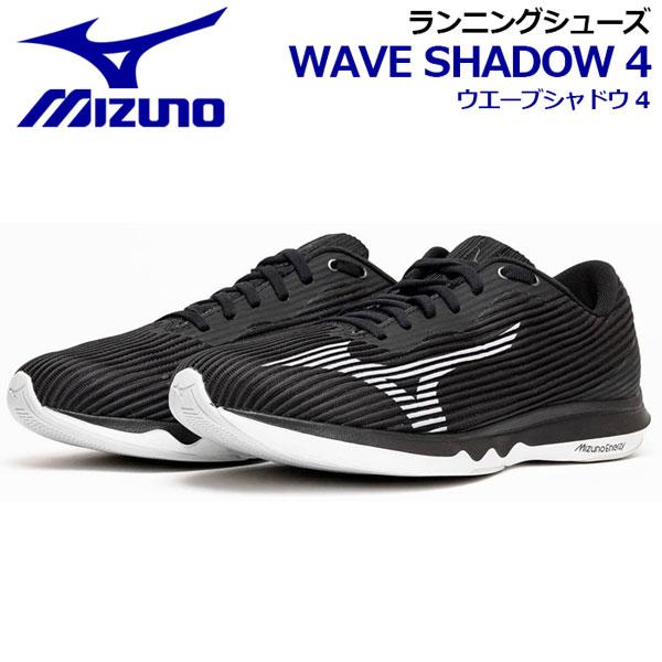 2020秋冬モデル ミズノ MIZUNO メンズランニングシューズウエーブシャドウ4/WAVESHADOW4J1GC20303