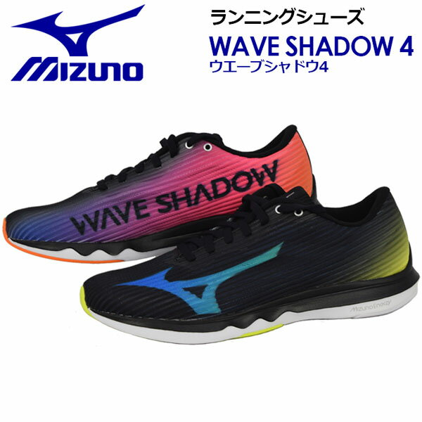 2020秋冬モデル ミズノ MIZUNO ランニングシューズウエーブシャドウ4/WAVESHADOW4J1GC209228(男