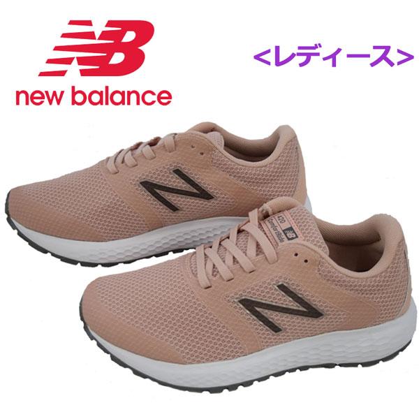 2020春夏モデル ニューバランス NEWBALANCE レディースランニングシューズWE420P12E幅広ウィメンズ女性用(