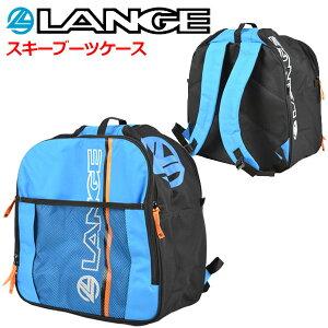 【41%OFF!】ラング【LANGE】スキーブーツバッグ ブーツケース LANGE PRO BOOT BAG プロブーツバッグ LKFB106 大人用 2018 (スキーバッグ/スキーリュックサック/バックパック)