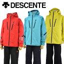 【40%OFF!】 デサント 【DESCENTE】 スキーウェア ジャケット / ラクシングパンツ ...