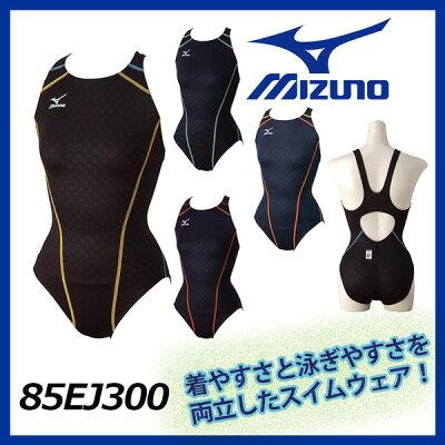 競泳水着通販安いミズノから超お買い得な女性用ハーフスーツ